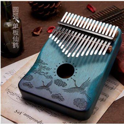 kalimba-instrument-bois-acajou-bleu